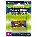 ☆4個セット Lazos アルカリ乾電池 9V形 10本入り B-LA-9VX1X4