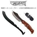 ☆サカナイフ シャープナーセット (さばき方説明用DVD付き) +サカナイフ専用ホルダー TAP77