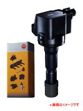 NGK イグニッションコイル U5164 4本セット HONDA S2000 H11.4〜H17.11 AP1 F20C 1台分