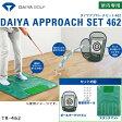 ●【送料無料】DAIYA GOLF ダイヤゴルフ ダイヤアプローチセット462 TR-462「他の商品と同梱不可」
