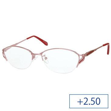 ●【送料無料】リーディンググラス 見えるんデス 老眼鏡 UN39 レディース +2.50 ピンク「他の商品と同梱不可/北海道、沖縄、離島別途送料」