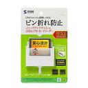 ●【送料無料】サンワサプライ USB3.1 Gen1(USB3.0) CFカードリーダー ADR-CFU3H「他の商品と同梱不可/北海道、沖縄、離島別途送料」