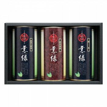 茶葉・ティーバッグ, 日本茶  SX-40