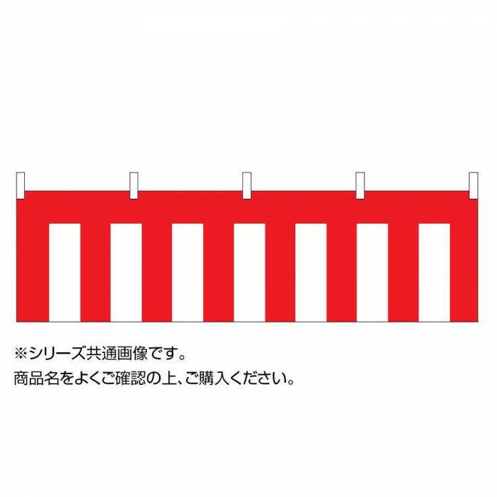 パーティー・イベント用品, 販促品  01400401D 180cm2(3.6m)
