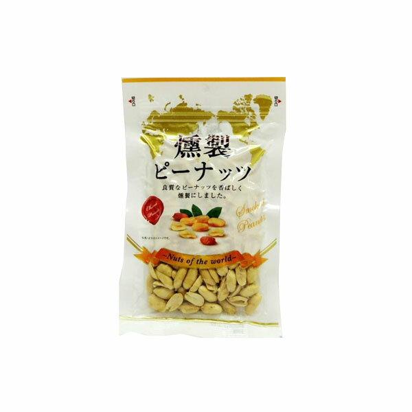 ●【送料無料】【代引不可】久慈食品 燻製ピーナッツ 100g×12袋「他の商品と同梱不可」
