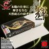 ●【送料無料】ナニワ研磨 日本製 剛研 輝-かがやき- 10mm厚 粒度:12000 NK-2091「他の商品と同梱不可」