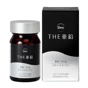 ●【送料無料】THE 亜鉛 60粒「他の商品と同梱不可/北海道、沖縄、離島別途送料」