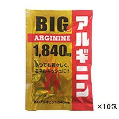 健康食品, その他 BIG1840mg 10