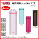 ●【送料無料】サーモス 真空断熱ケータイマグ JNO-501「他の商品...