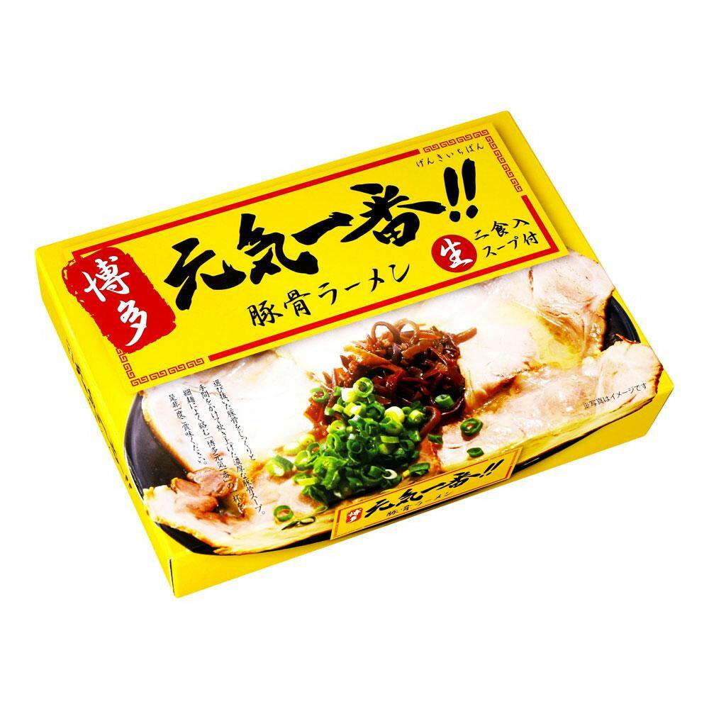 福岡県 久保田麺業『博多ラーメン博多元気一番!! 』