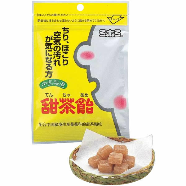 ●【送料無料】【代引不可】中国秘境 甜茶飴(袋入)80g×30袋「他の商品と同梱不可」