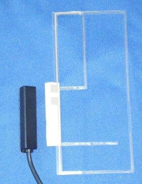 AH MAX17dBブースター内蔵地上波デジタル ワンセグ フィルムアンテナ 3.5mm AD-1304 【NF店】