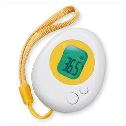 ☆ARTEC 携帯用非接触検温計 温たま ATC51403