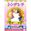 <欠品中 未定>☆ARC シンデレラ DVD