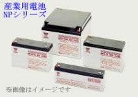 GSYUASAバッテリーNP電池NPH3.2-12