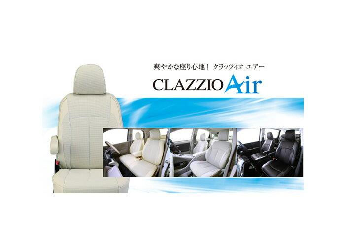 アクセサリー, シートカバー Clazzio Air ETC0241