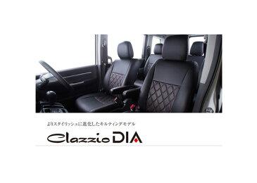 Clazzio クラッツィオ シートカバー DIA ダイア トヨタ ハイエース バン 品番:ET1096
