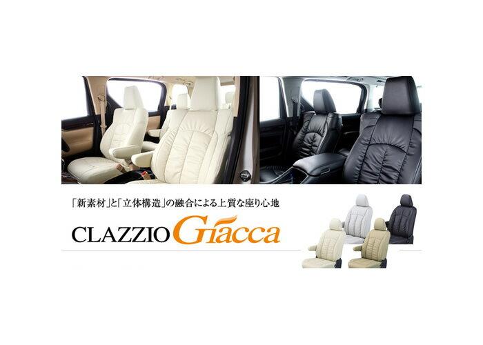 アクセサリー, シートカバー Clazzio Giacca ETB1090