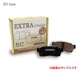 DIXCEL ディクセル ブレーキパッド エクストラクルーズ フロント EC321399 ニッサン ステージア 2600 97/10〜01/12 AWC34 WGNC34改 RB26DETT ゛260RS