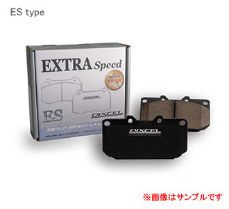 DIXCEL ディクセル ブレーキパッド エクストラスピード フロント ES311216 トヨタ カルディナ 2000 97/8〜02/09 ST215W