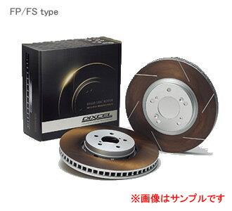 DIXCEL ディクセル ブレーキローター FP フロント FP3617003Sスバル フォレスター SG9 STi [BREMBO] 04/02〜 【NF店】