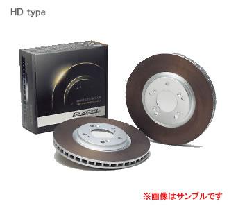 DIXCEL ディクセル ブレーキローター HD リア HD3652826Sスバル フォレスター SG5 TURBO 02/03〜 【NF店】