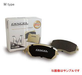 DIXCEL ディクセル ブレーキパッド タイプM フロント M381008 ダイハツ ミラ 660 94/8〜98/8 L500 上記以外 スミトモキャリパー車