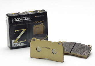 DIXCEL ディクセル ブレーキパッド タイプZ フロント  Z361110 スバル フォレスター 2000 02/03〜07/12 SG5 NA 【NF店】