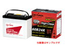 <欠品 未定>GHC-34B17L GS YUASA ジーエスユアサバッテリー GLAN CRUISE グランクルーズ ハイクラス ...