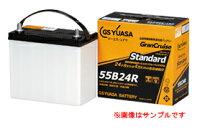 GSYUASAジーエスユアサバッテリーGLANCRUISEスタンダードシリーズGST-80D26L