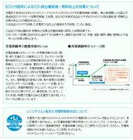【トヨタカローラアクシオDBA-ZRE142(充電制御車)に最適!】GSYUASAジーエスユアサバッテリーECO.R(エコ.アール)ECT-60B24L