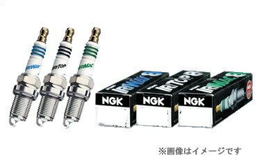 *1台分3本セット* NGKイリシリーズ チューニングエンジン用高熱価プラグ IRIWAY9(熱価9番) * ...