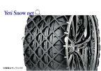Yeti イエティ Snow net タイヤチェーン ヒュンダイ ソナタ 2.4GLS Lパッケージ 型式GH-NF24 品番5299WD 【NF店】