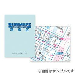 ゼンリン土地情報地図 ブルーマップ 四街道市 千葉県 出版年月201106 12228040D