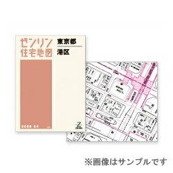 ゼンリン住宅地図 B4版 愛川町・清川村 神奈川県 出版年月201106 14401410J