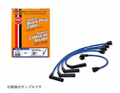 電子パーツ, プラグコード NGK RC-TE87 1300cc KP61V 4K-J 532599 9584