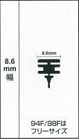 PIAA純正ユニブレード用超強力シリコート替えゴム(シリコンゴム)8.6mm幅750mm呼番99