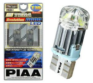 <限定数特価>PIAA ピア 超TERA Evolution LED T10タイプ 6600K(ケルビン) 【H-519】※C-...
