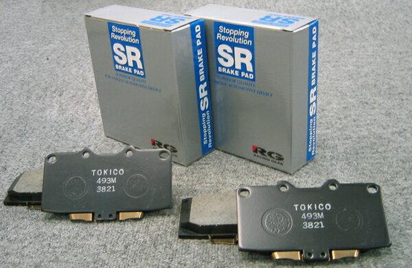 ブレーキ, ブレーキパッド RG SR AZT251 2400CC 0506-0809 SR699M-SR702M NF