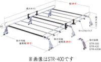 [STR-420M]ROCKY(ロッキー)業務用ルーフキャリア6本脚一般物用【スチール+メッキ】キャリー・エブリーハイルーフ
