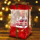 【数量限定100個 クリスマス 飾り スノードーム】マジカルスノーマン おしゃれ LED オルゴール ライト ランタン クリスマスプレゼント(プレゼント型 サンタクロース)・・・