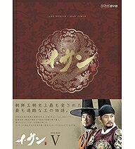 朝鮮王朝史上最も愛された、最も過酷な王の物語。本編ノーカット完全版でDVD化!イ・サン DVD-B...