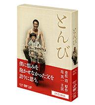 高度成長期の昭和。汗と笑いと涙の人情劇、ドラマ「とんび」は現代の日本が忘れかけている大切...