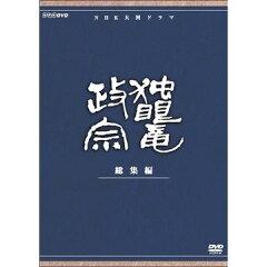 送料無料大河ドラマ 第25作『独眼竜政宗』奥州の雄、独眼竜として、その名を日本中に轟かせた...