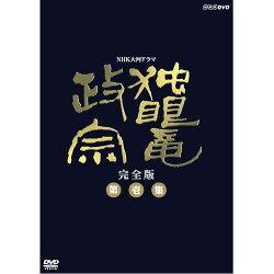 大河ドラマ独眼竜政宗完全版第壱集DVD-BOX全7枚セットDVD