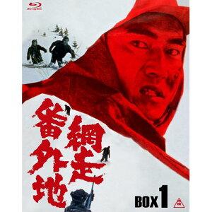 送料無料映画 網走番外地 ブルーレイBOX1(初回限定版) 全5枚セット