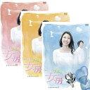 連続テレビ小説 ゲゲゲの女房 完全版 DVD全3巻セット