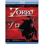 映画 アラン・ドロンのゾロ 〜ALAIN DELON IN ZORRO〜 ブルーレイ(英語版)+ DVD(イタリア語版)