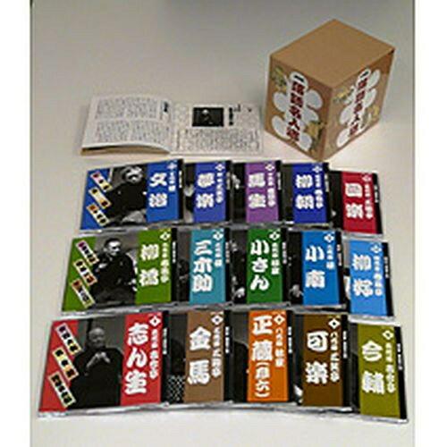 CD NHK落語名人選 全15枚セット