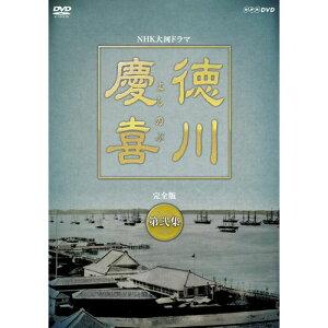 大河ドラマ 徳川慶喜 完全版 第弐集 DVD-BOX 全6枚セット DVD
